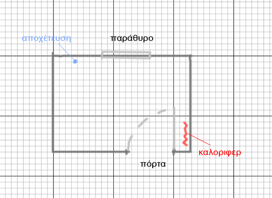 floorplan_bathroom_test